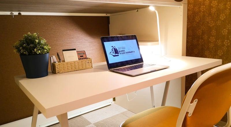 #01【WEB面接・商談利用に◎】デスク&椅子付きの個室コワーキングスペース/Wi-Fiあり/JR元町駅徒歩約3分