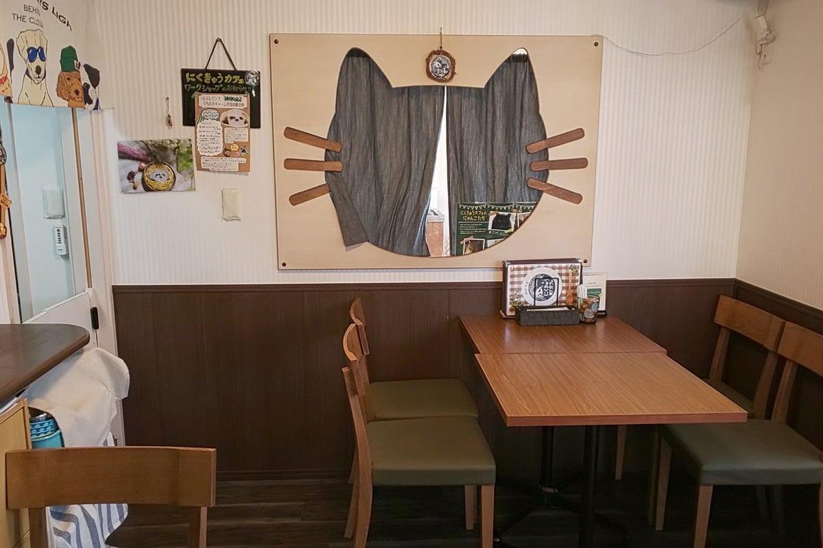 ペット可のドッグカフェでパーティーしよう! の写真