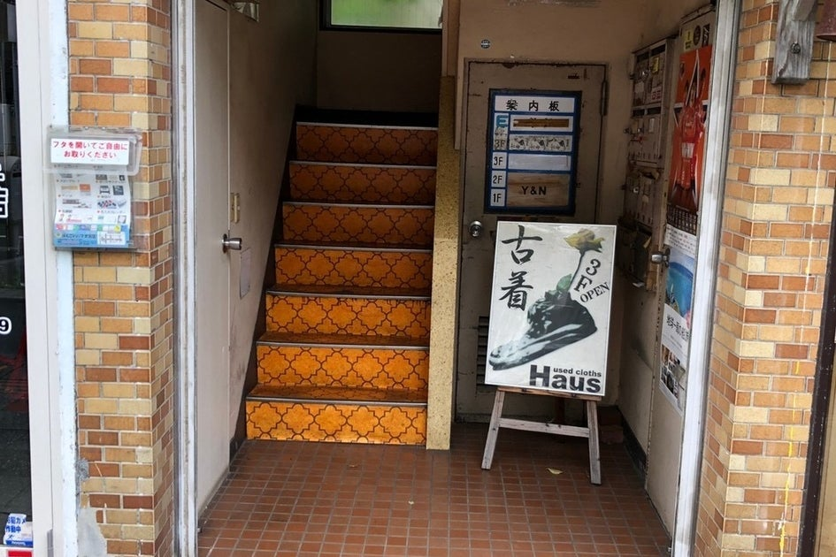 【大宮駅 徒歩6分】デザイナーズパーティールーム♪ランドプレイス大宮4階ブレイクルーム☆★ の写真