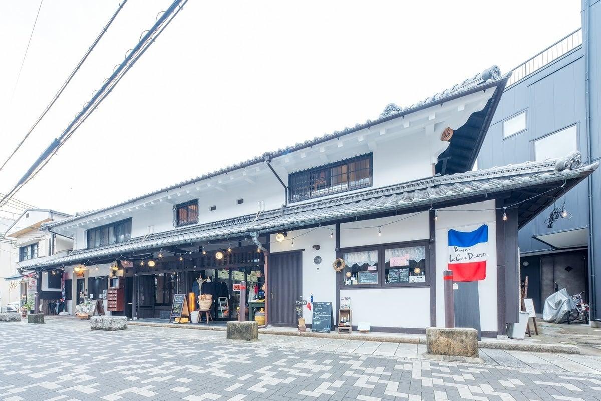 シェアスペース福寿舎 町家を改装した蔵のレンタルスペース の写真
