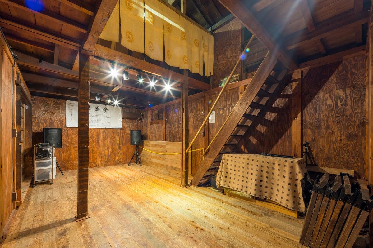 町家の蔵 40㎡の木のぬくもりが感じられるゆったりスペース。会議や演奏会や飲み会など一味違った時間を  の写真
