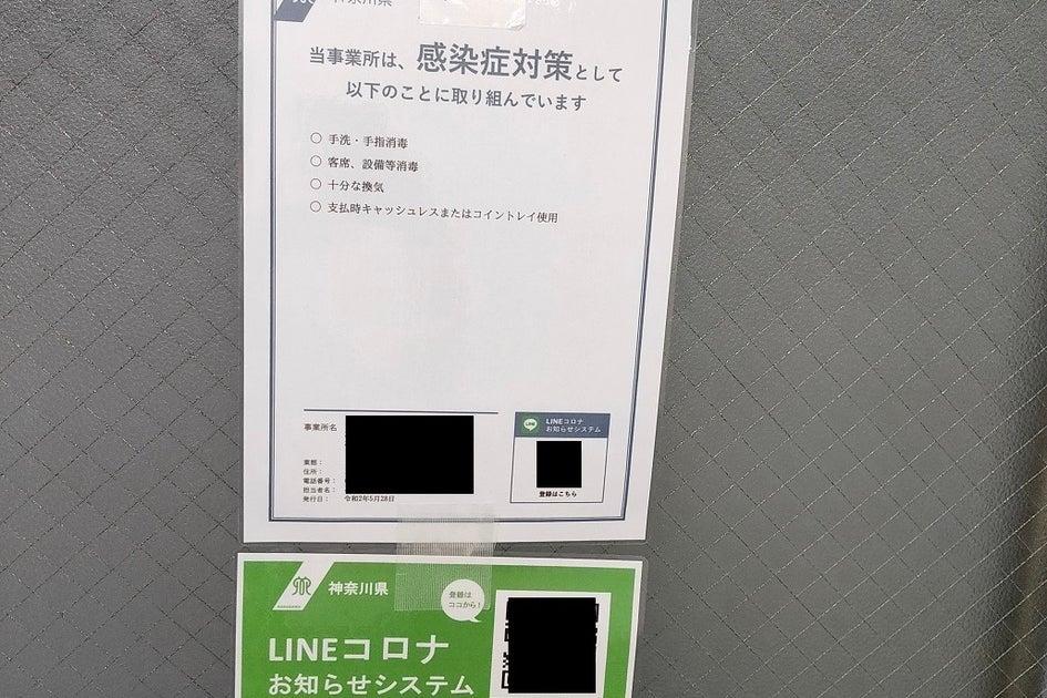 横浜新横浜駅 徒歩6分 横浜アリーナ1分 直前割5日前 ( 格安 清潔 完全個室 買物便利 ) の写真