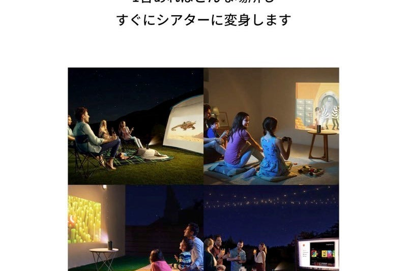 桜川駅徒歩1分/キッチン/お風呂付き/ゆったりリラックススペース/撮影/お家デート/お家パーティ\\Free WiFi// の写真