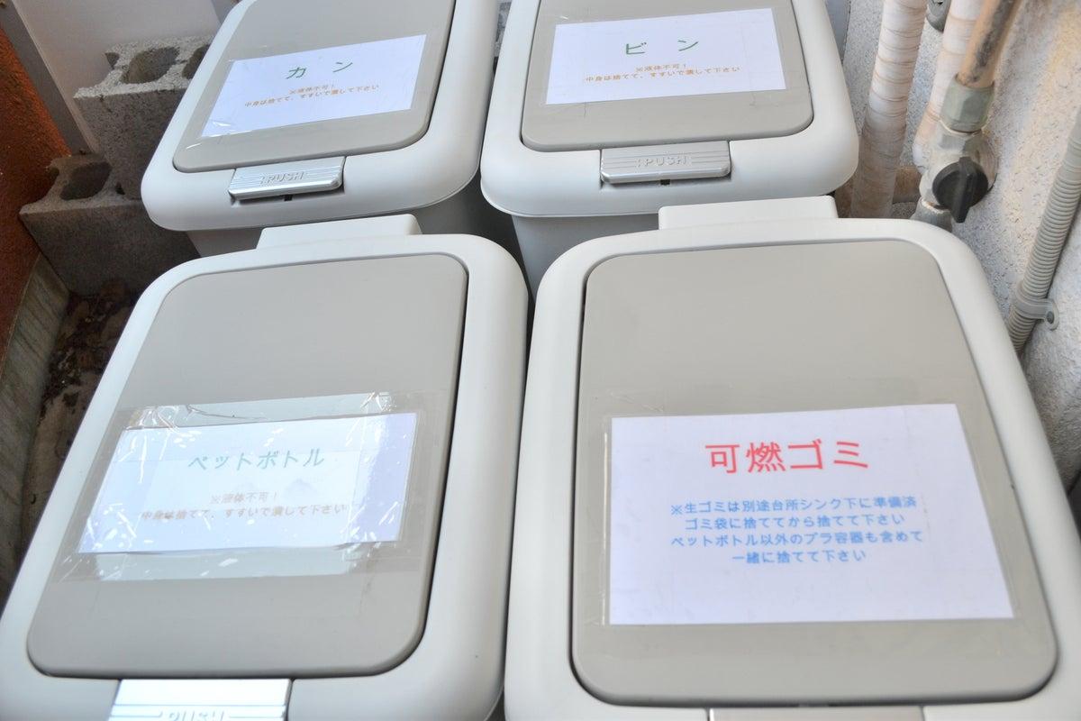 【下北沢のおへやGR】ゴロゴロできるゆったり3LDKリラックス空間/毎日清掃🌟/Wi-Fi/~12名最適/24h の写真
