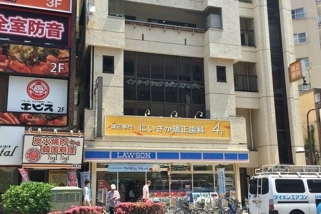 【川口駅徒歩2分】多目的に使えるシンプル・セミナールーム! の写真