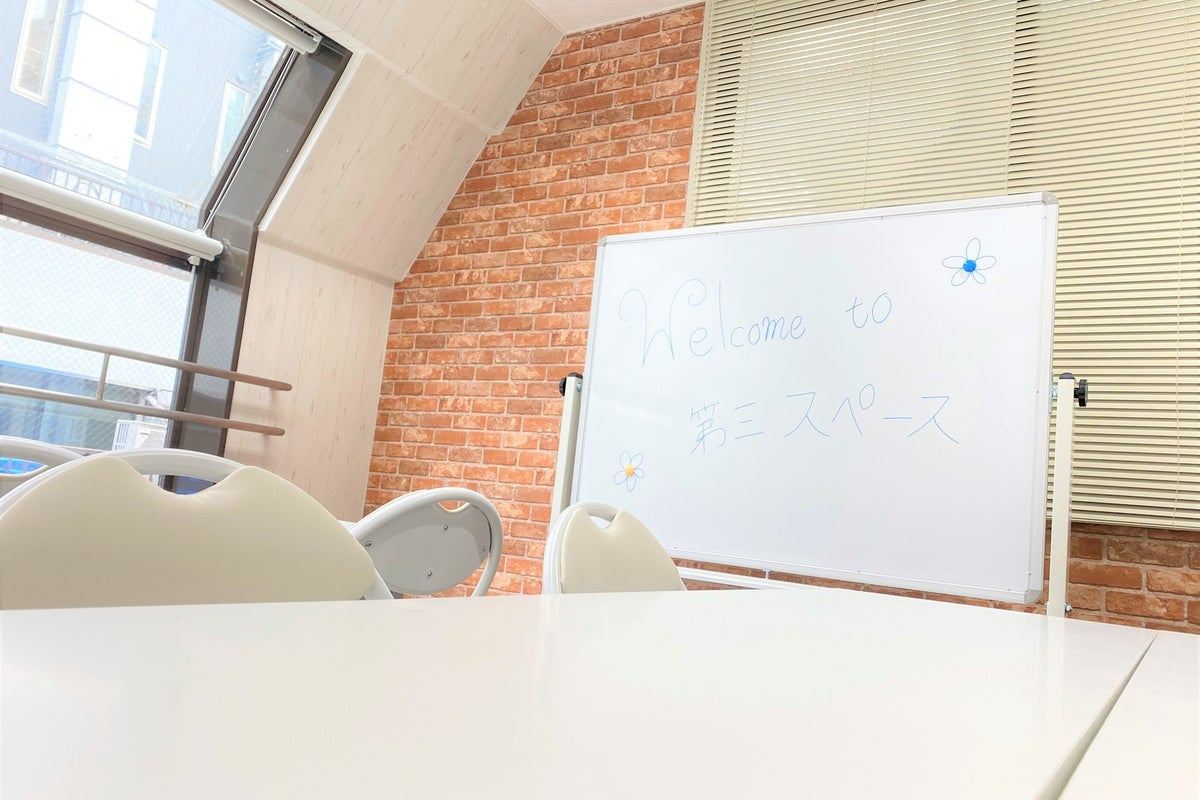 応援セール✨【第三スペース・新橋】駅徒歩2分❕バーカウンター🍷キッチン🍽撮影ができるお洒落な会議室✨ の写真
