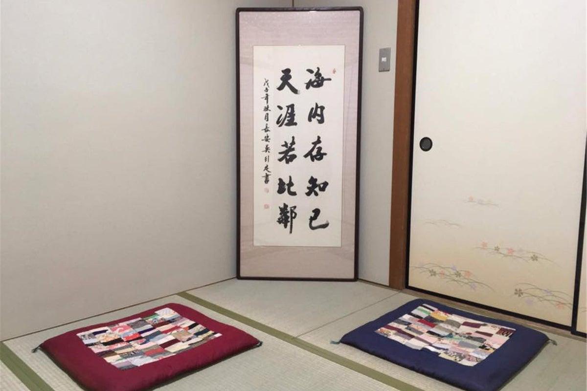 駅チカ 和室5時間利用ゆっくり自分時間プラン(13時~18時) の写真
