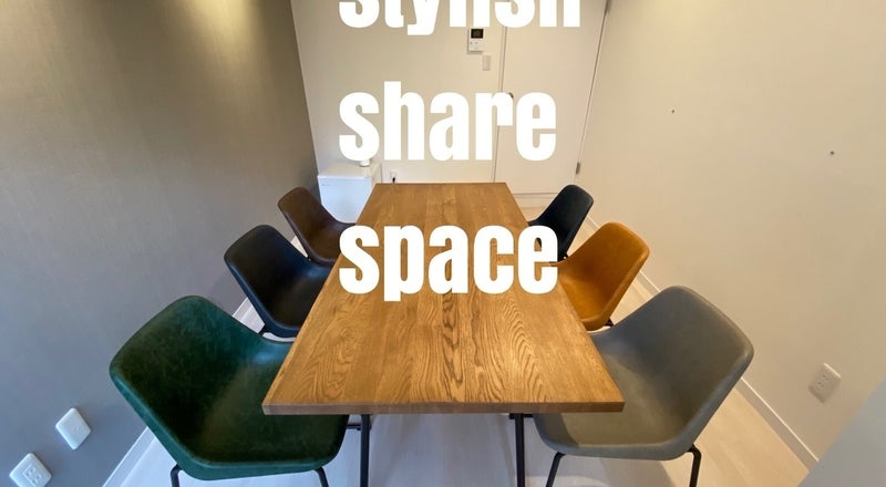 ⭐️SSS渋谷Ⅱ⭐️ハンズ前✨完全個室✨ナチュラル空間✨WiFi無料😝Amazonプライム🎥Nebulaプロジェクター