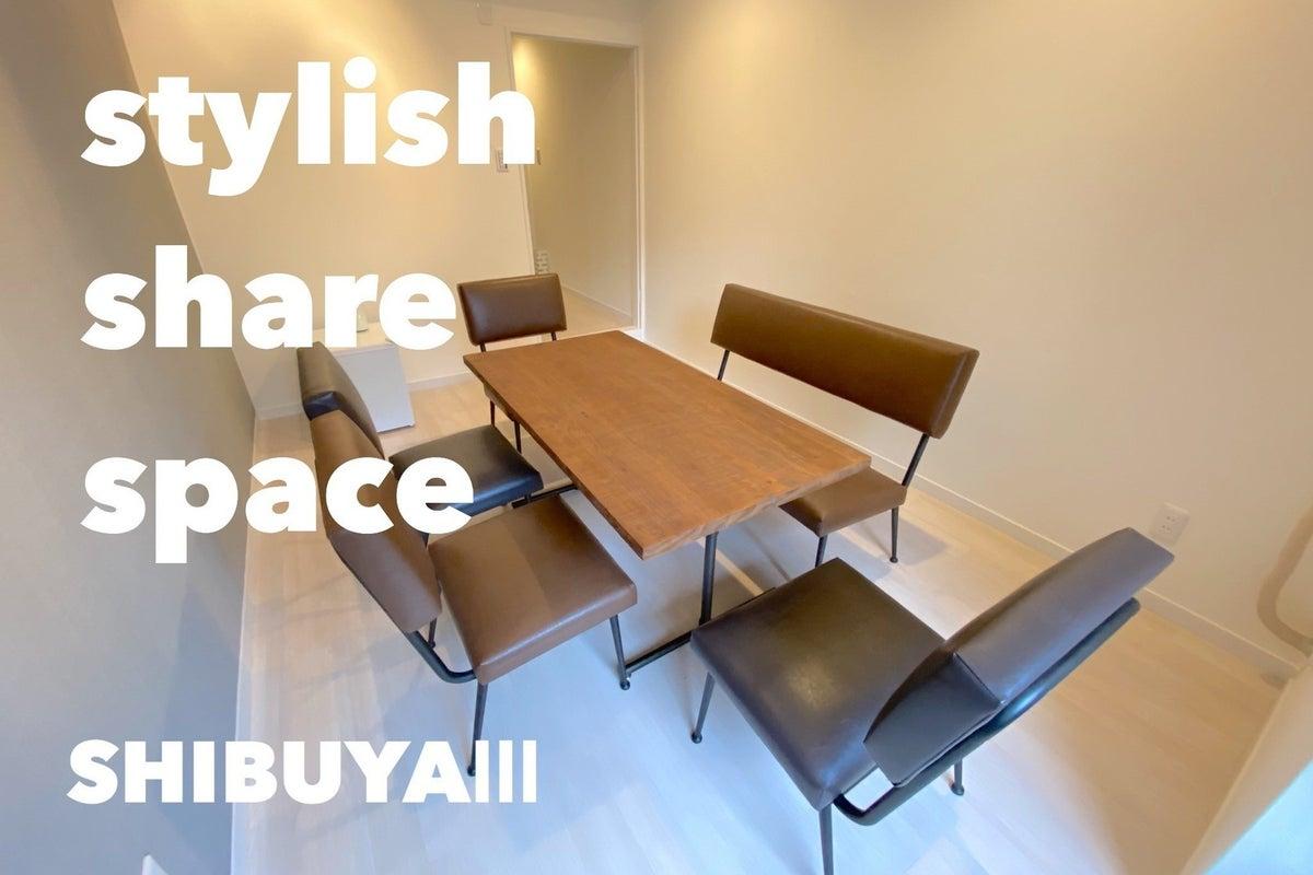 ⭐️SSS渋谷Ⅲ⭐️ハンズ前✨完全個室✨ヴィンテージ空間✨WiFi無料😝プロジェクター、Wボード🎥 の写真