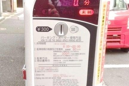 dysonでウイルス除去★神保町 コトリノトリコ★ 土足OK!高速光wi-fi 50V型TV ホワイトボード の写真