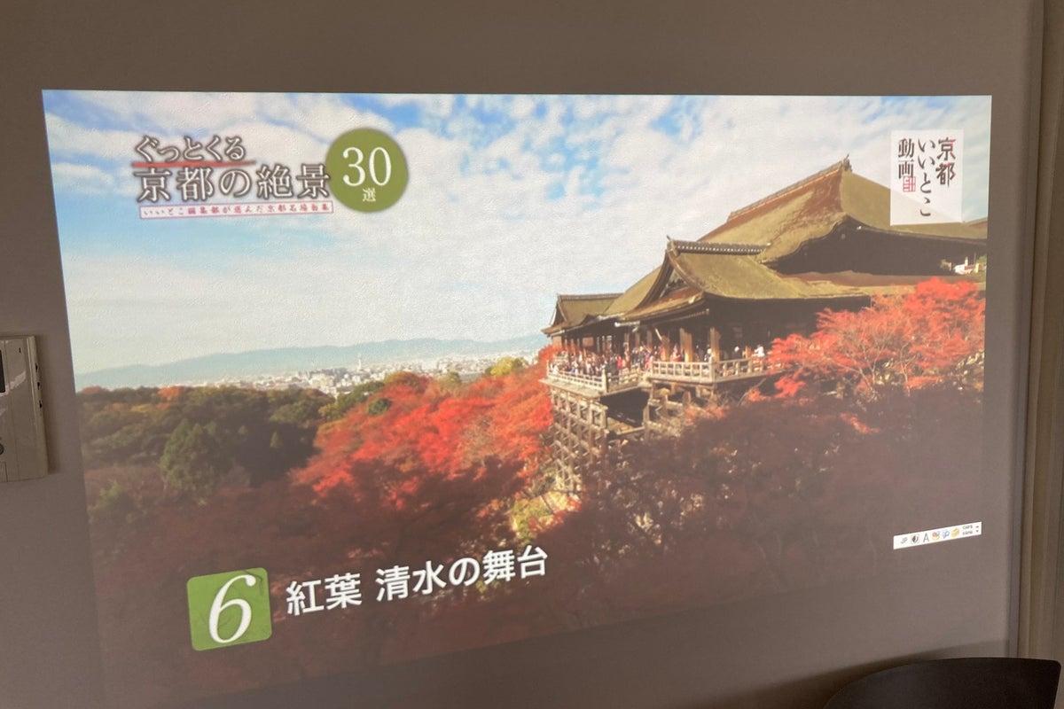 【烏丸五条】五条駅徒歩2分!京町家お貸しします。会議、テレワーク、誕生日会、女子会、女子会etc の写真