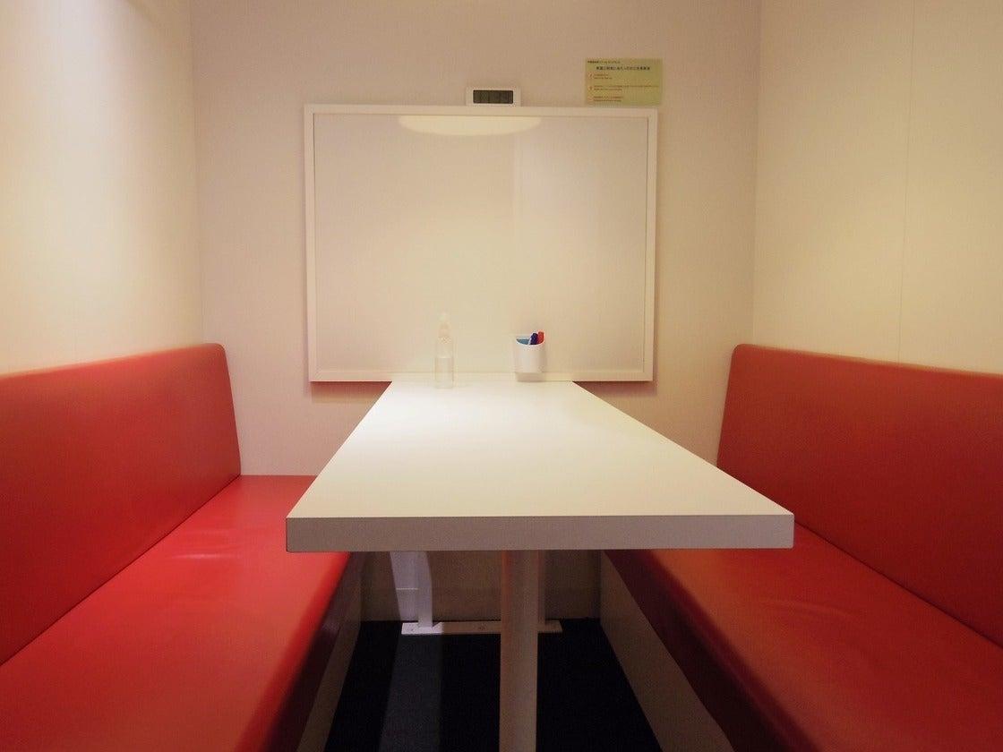【銀座駅徒歩2分】ホワイトボード付きの半個室!打ち合わせ利用や個別指導の利用にいかが?