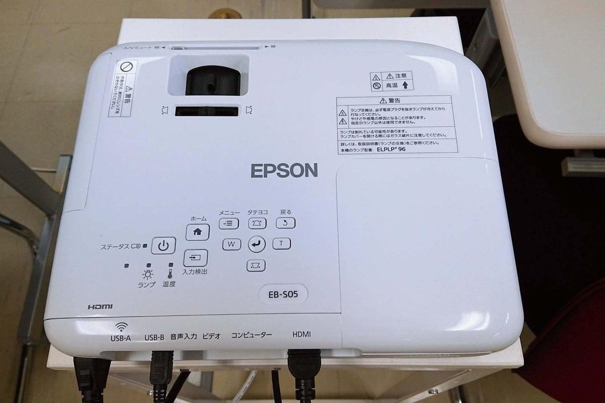 貸し会議室/ Wi-Fi(光回線)  プロジェクター ホワイトボード スタッフ常駐 換気可 毎回清掃 10人利用可 の写真