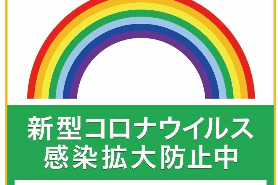 【貸会議室】Y'sBOX町田 小田急町田駅40秒!50inchTV⭐️完全個室⭐️除菌グッズ⭐️即予約可 の写真