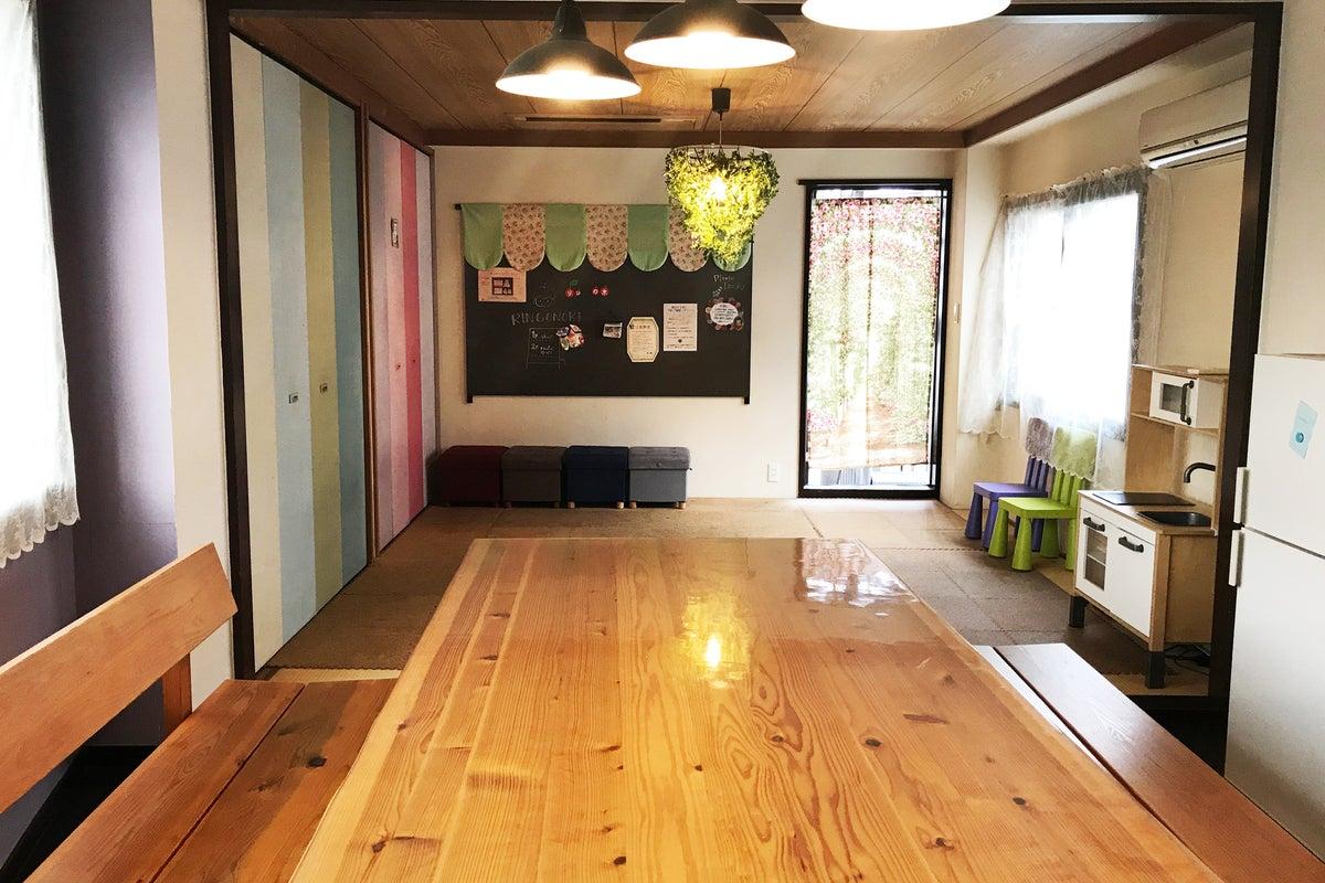 リンゴの木 rental space【日暮里駅徒歩7分】大きなテーブルがあるおしゃれなスペース!家族・友達の集まりや勉強会など。 の写真