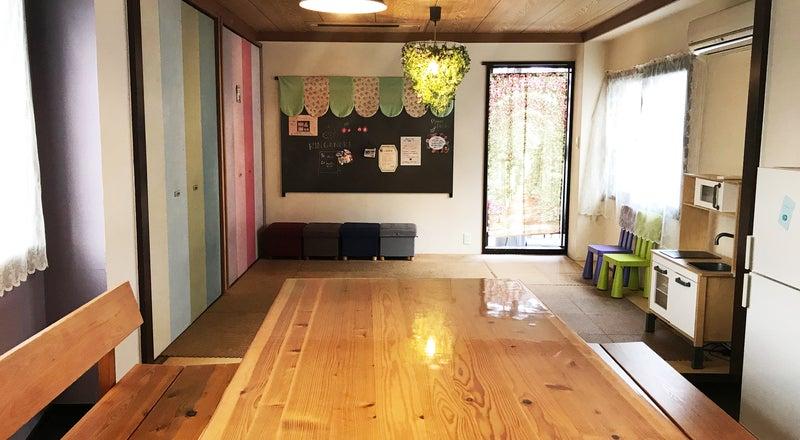 リンゴの木 rental space【日暮里駅徒歩7分】大きなテーブルがあるおしゃれなスペース!家族・友達の集まりや勉強会など。