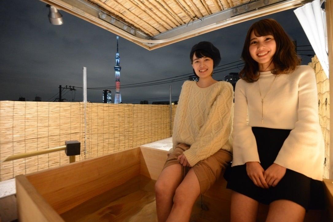 ソファや小上りでゆったり。スカイツリーの見える絶景露天風呂(オプション)。飲み会、ロケ、ビジネスにご利用ください の写真
