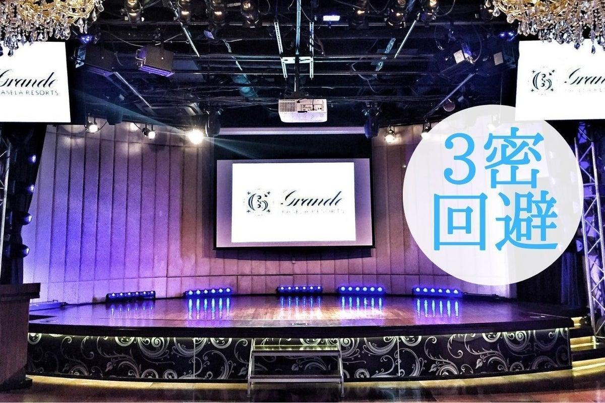 渋谷最大級のステージ完備★無観客ライブ・ライブ配信撮影も可能!ロケ撮影や各種イベント等、発表会から会議利用までお任せください! の写真