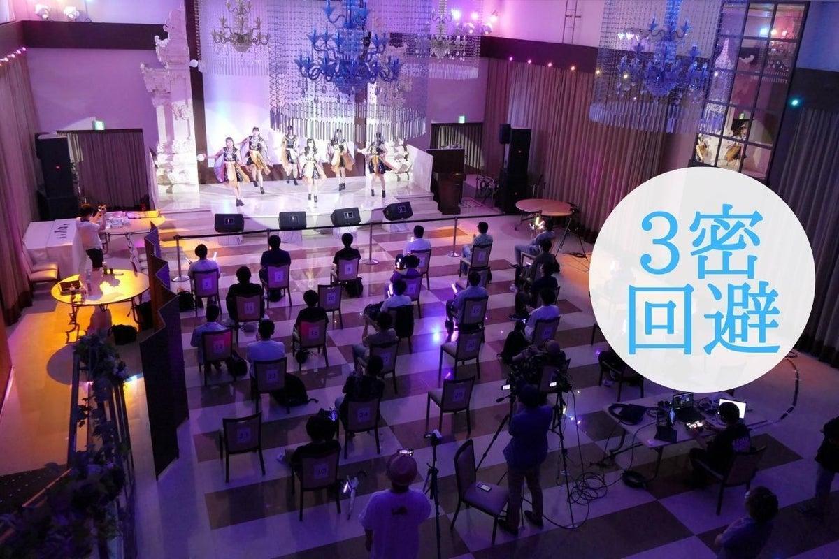 新宿最大級の広さを誇る会場!無観客ライブ・ライブ配信撮影も可能!ロケ撮影や各種イベント等、発表会から会議利用までお任せください! の写真