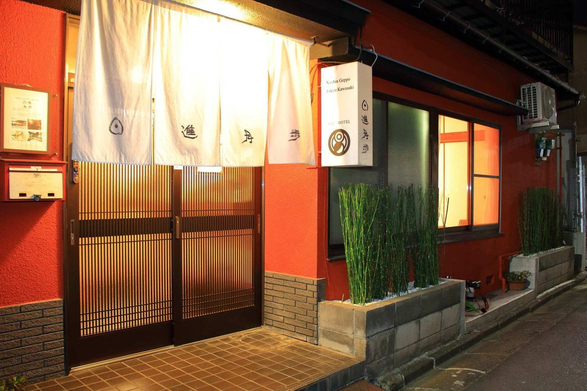 お泊り会・合宿・遠征におすすめ。リニューアルした川崎伝統の簡易宿泊所を貸切プラン の写真