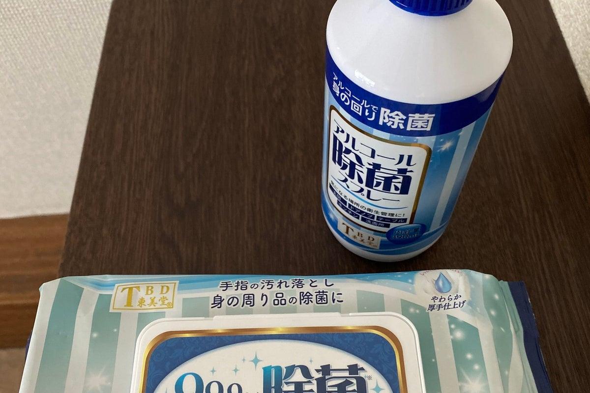 【名古屋駅 東口徒歩2分】駅近で会議に商談・カフェ代わりに!WiFi無料!ホワイトボード・エアコン完備!換気できます! の写真