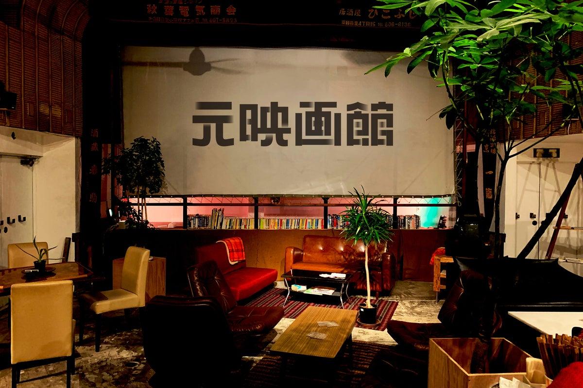 【元映画館】約30年前に閉館した映画館をリノベーションしたオルタナティブスペース の写真