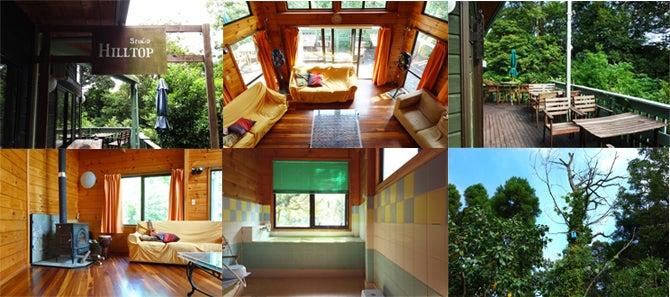 【千葉】森のロックウッド広々一戸建て「スタジオヒルトップ」1棟貸し(Nakadaki Art Village Rainbow valley(中滝アートヴィレッジ)) の写真0