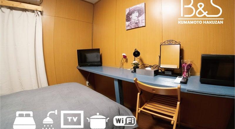 【レンタルルーム】南熊本駅近くワンルームマンション。テレワークやお昼寝など多目的にご利用いただけます!