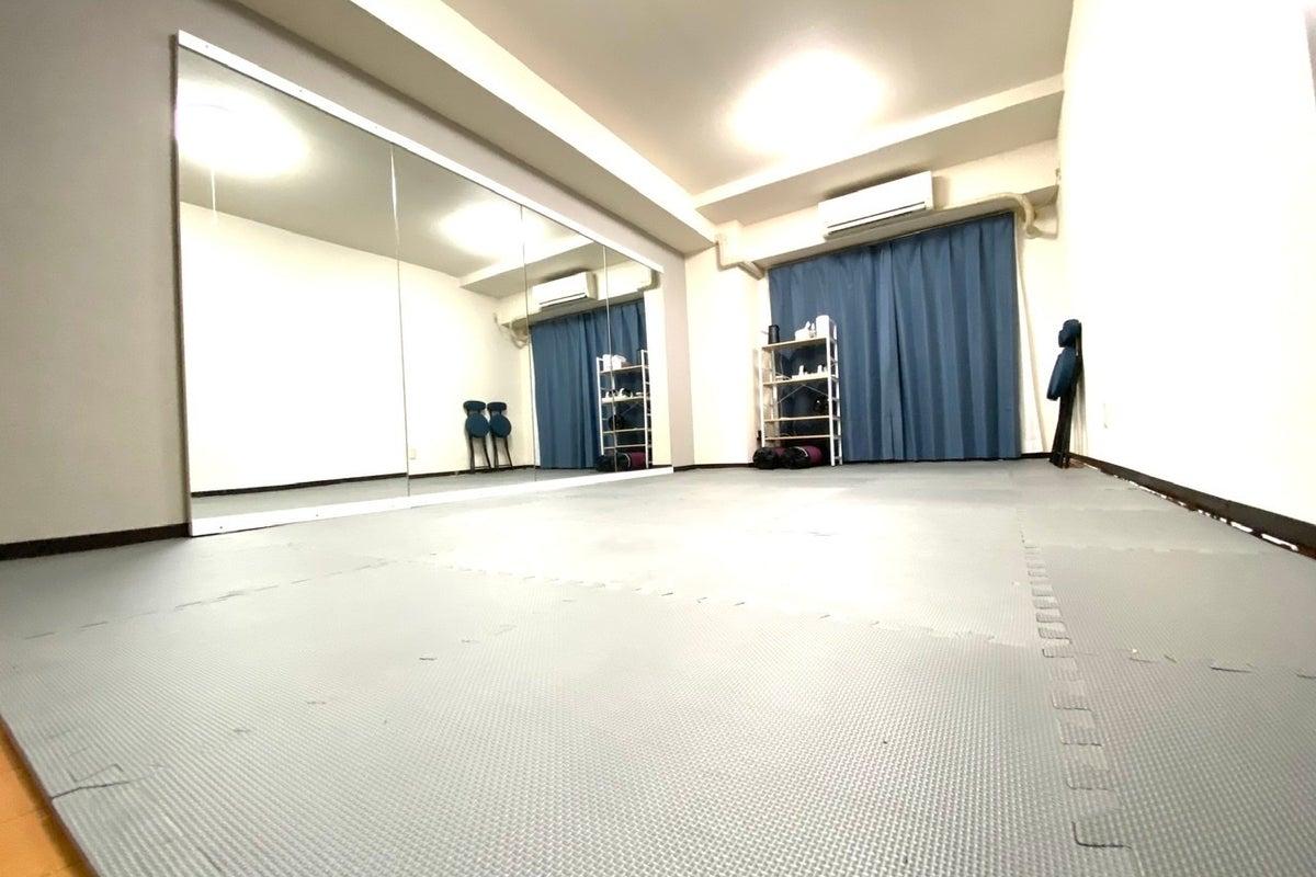 新宿駅8分!西武新宿駅4分!ダンス用ミラー/BOSE製スピーカー/WiFi (ダンス・ヨガスタジオ)個人・3-4名での利用に最適 の写真