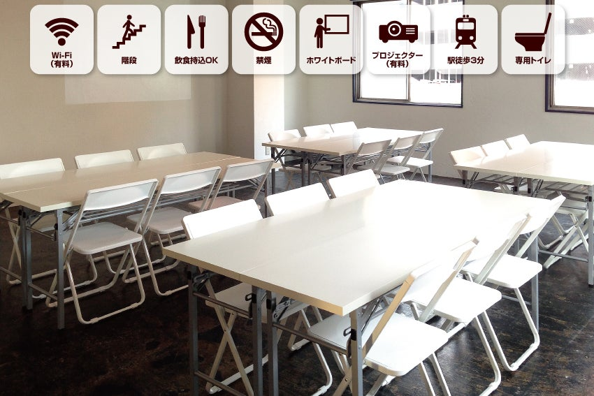 水道町レンタルスペース! 会議室でもイベント、展示会、相談会など多種多様なシーンにお使いください! の写真