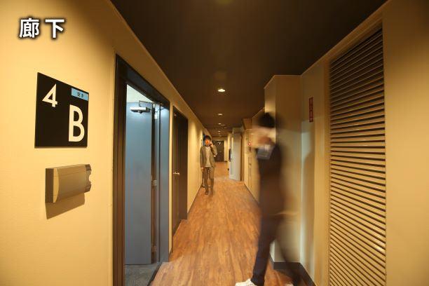広瀬通【仙台協立第1ビル3階3-G貸会議室・応接室】6名様用 家具にこだわった貸し会議室・応接室  の写真