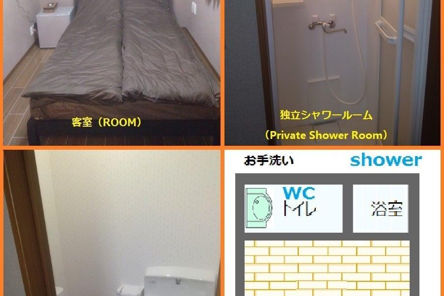 独立トイレ・シャワー個室 スカイツリーまで電車4分、錦糸町まで16分 観光にぴったり の写真