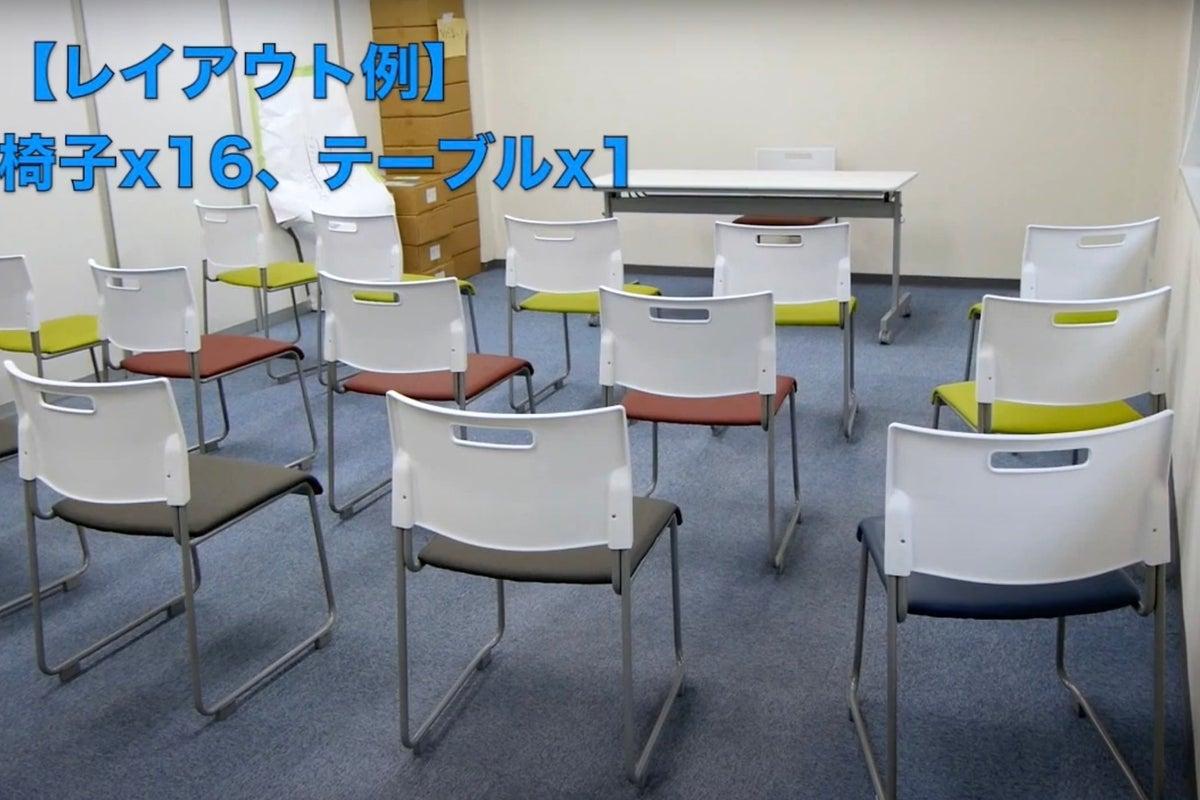 【江戸川橋駅徒歩5分】24時間365日OPEN!広々2部屋60㎡!会議・レッスン・撮影などあらゆる用途に! の写真
