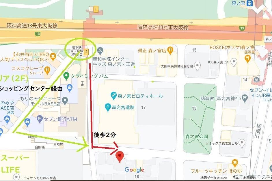 🤩人気の森ノ宮 駅徒歩2分💛懇親会、おうちデートにおススメ!! の写真