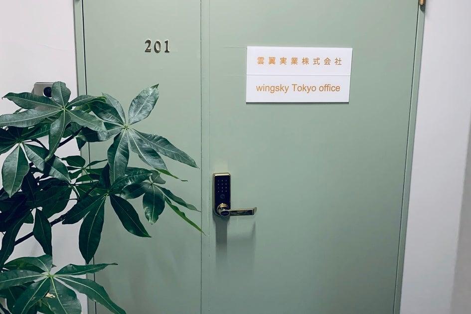 リニューアルで一人用ゆったりした空間 5号室 の写真