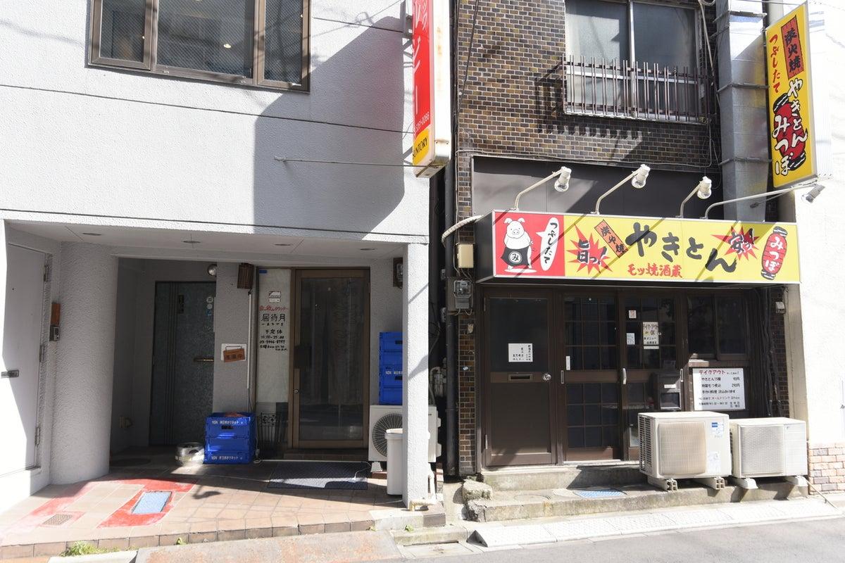 【神楽坂】 OPENしたて! 美麗内装のお洒落なカウンターバー、キッチン付き/終日利用は、1h1600円 の写真