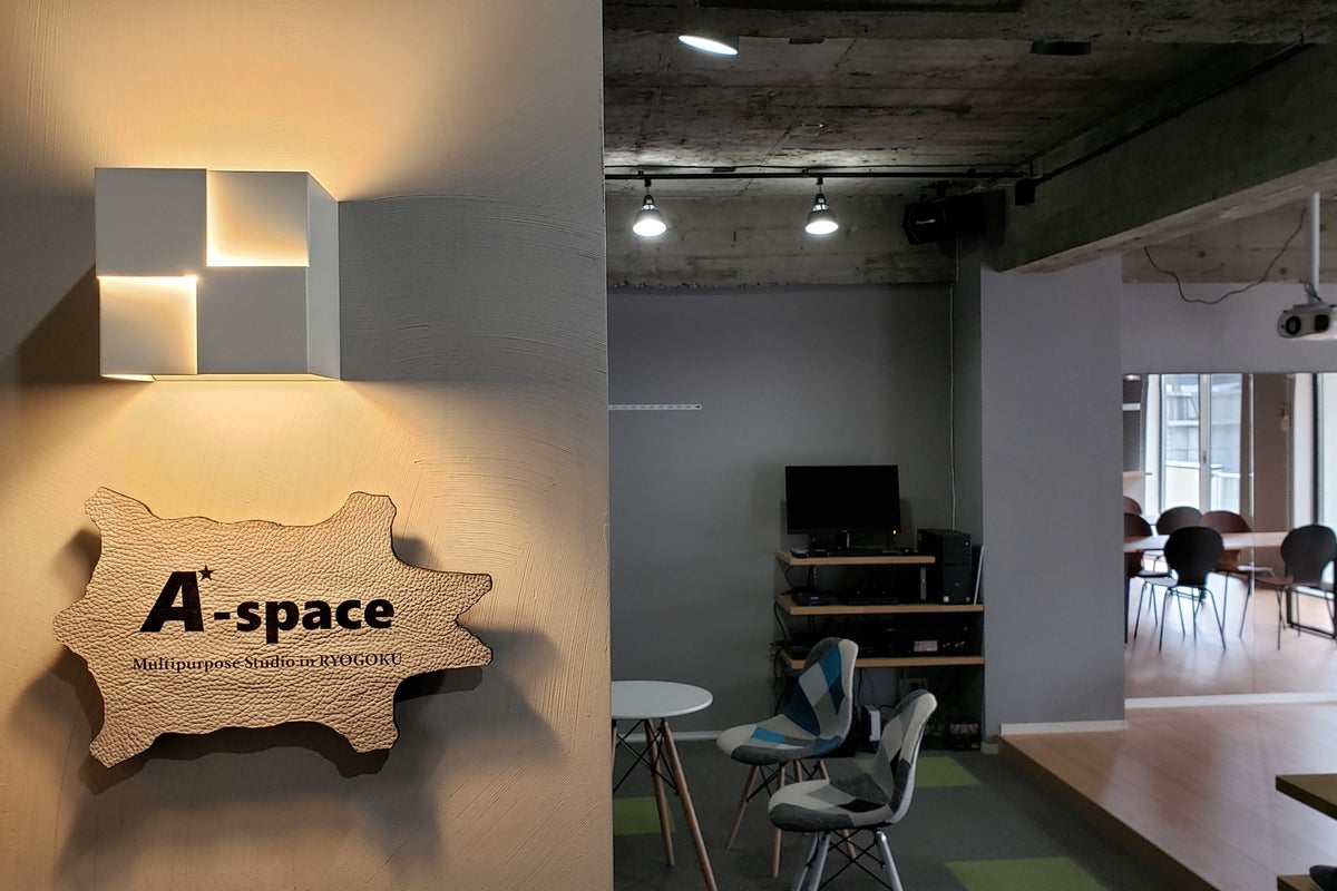【A-space】川のほとりにある多目的スペース!ゴルフシミュレーター付き室内ゴルフスペース/キッチン付きスタジオスペース の写真