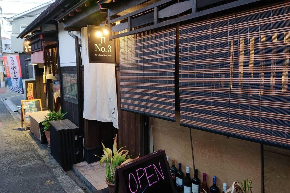 帝塚山にある町家を、フォトスタジオ(ポートレート撮影など)としてご利用しませんか! の写真