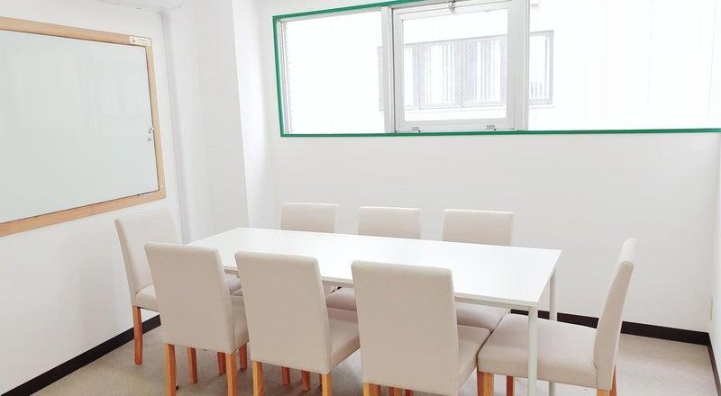 3階 70%割引! 池袋駅/自習, 読書, 勉強, 個室, 会議, 面接, 女子会, 窓を開け換気, 飲食物可能