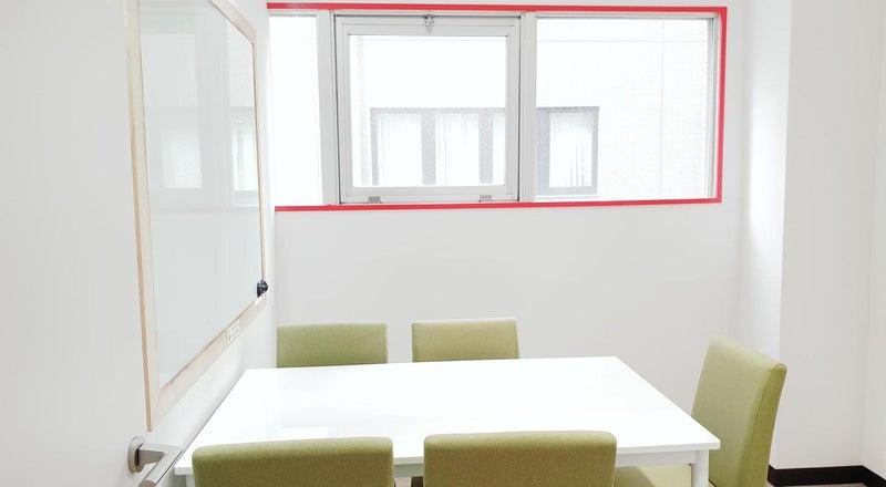 アミーゴ1 窓あり/換気可能/飲食物可能