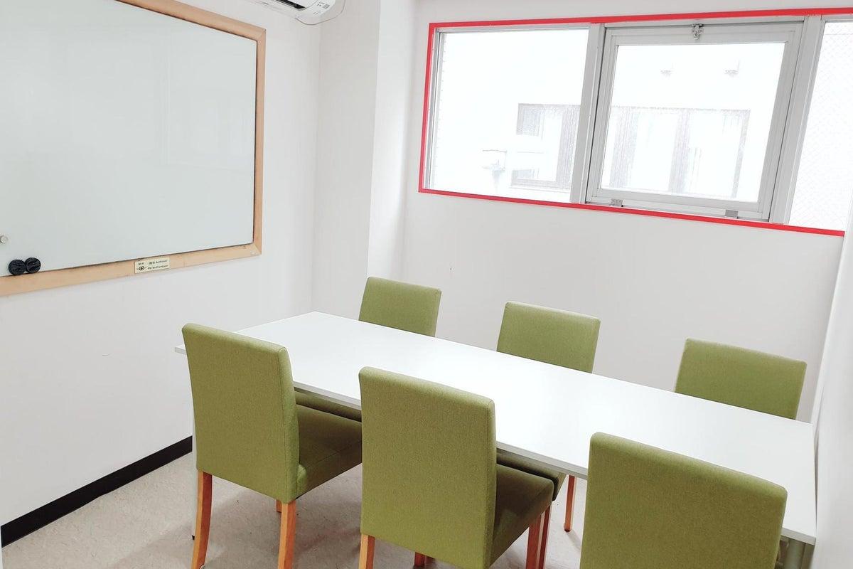 アミーゴ3 窓あり/換気可能/飲食物可能 の写真