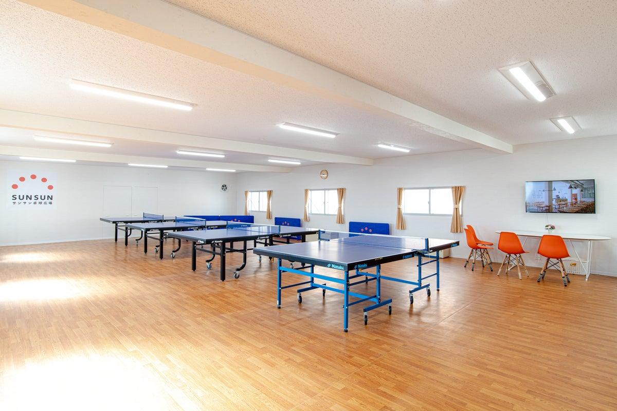 卓球場ですが多目的に使用できます。ヨガ、体操、武道、撮影会、会議など。1時間\3,500~利用できます! の写真
