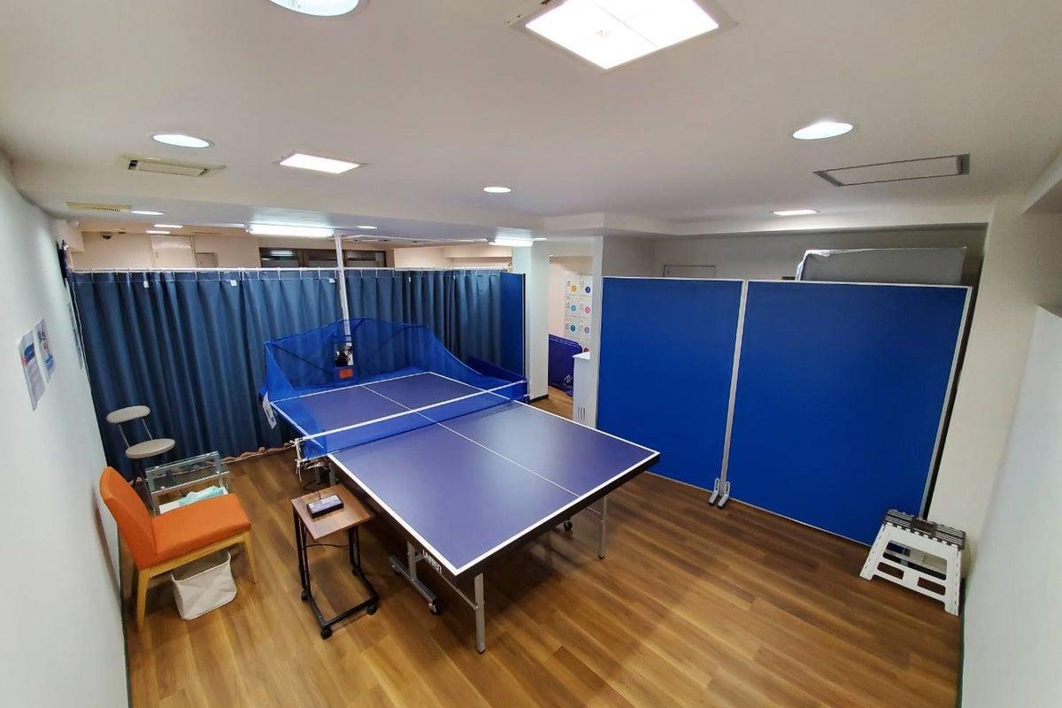 【JR府中本町駅より徒歩1分】3路線以上使用可能!!卓球練習・レッスン・イベントにおすすめ/完全個室 の写真