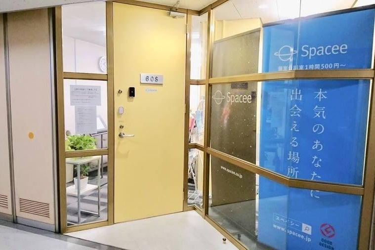 ワンコイン会議室新橋A-13 新橋駅直結会議室A-13(旧B-03) の写真