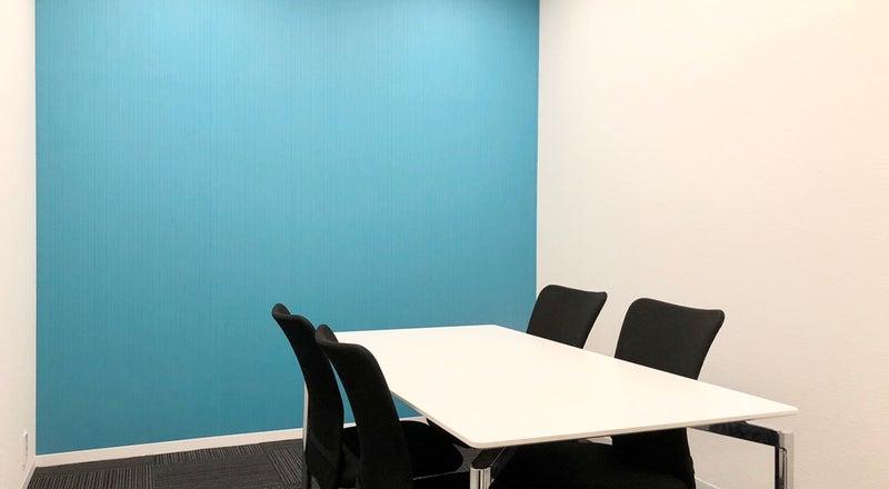 NEW OPEN《仙台駅徒歩3分》ブルーのアクセントカラーがおしゃれな完全個室!会議や面接などにも最適!
