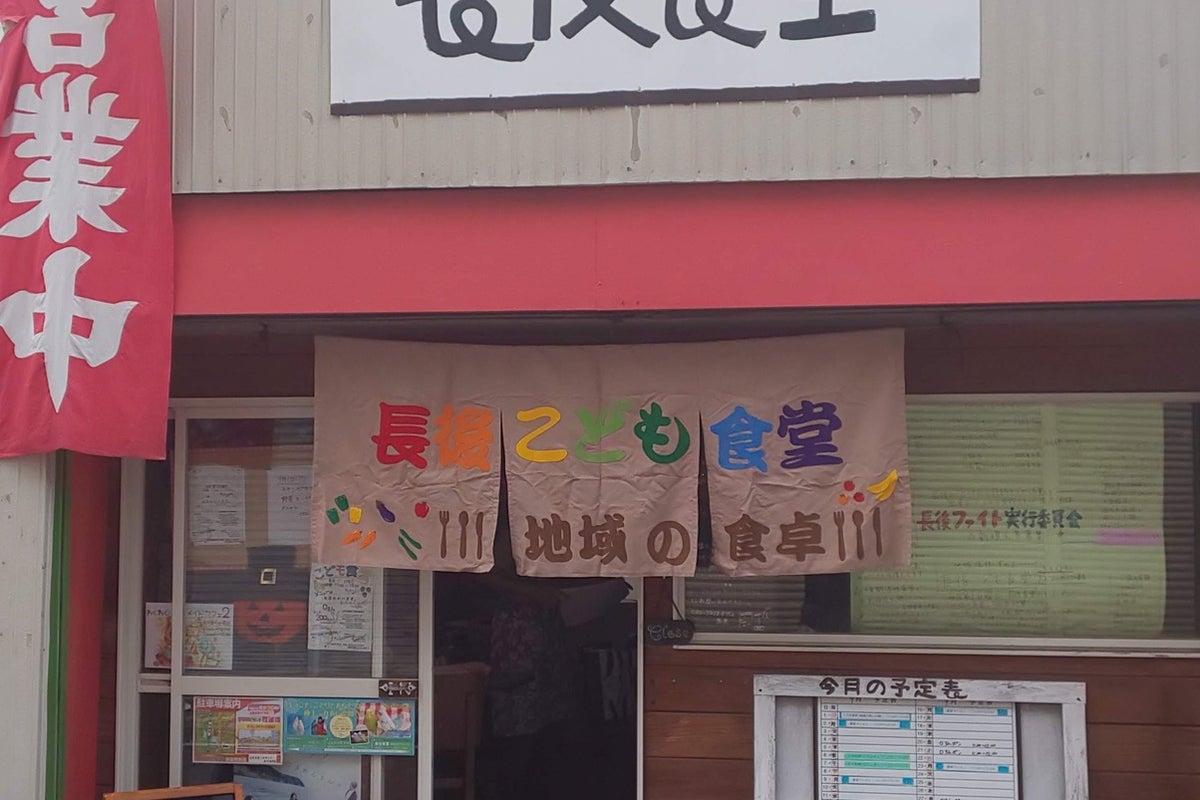 飲食店営業許可取得済みのレンタルカフェです!日替りシェフ!ママ会、貸し切りパーティ等利用出来ます! の写真