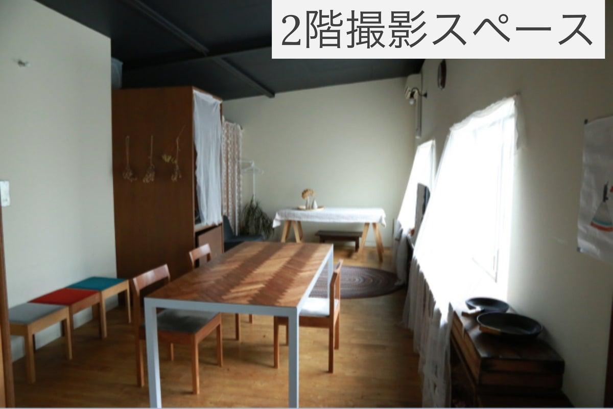 モリヤマフリーカフェスペース の写真