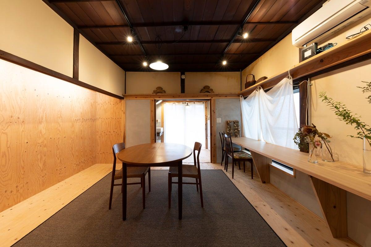 築80年癒しの古民家リノベアトリエ!1dayshopやお稽古、観光の拠点にも。リモートワーク歓迎。 の写真