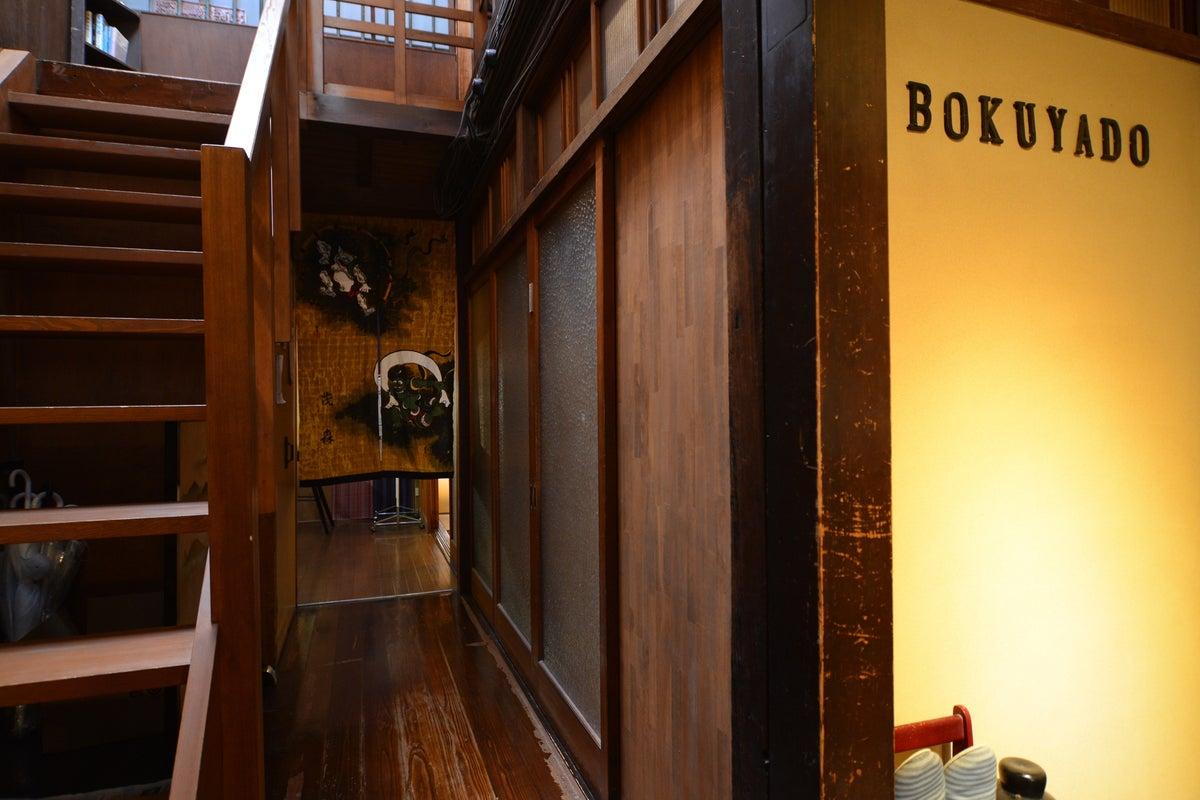 京都町家ゲストハウスキッチン付きフリ―スペース!マーダーミステリー会・ボードゲーム会・コスプレ撮影など最適! の写真