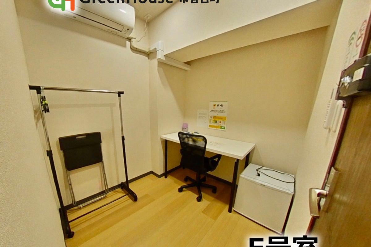 新宿市谷曙橋[E号室] 貸切個室 /8月新設!「3蜜」コロナ対策万全!高速インターネットリモートワーク最適! の写真